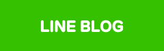 banner_lineblog-1