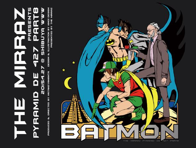 batmon_427